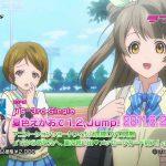 【ラブライブ】μ's 3rdシングル「夏色えがおで1,2,Jump!」 ショートサイズPV − アフィリエイト動画まとめ