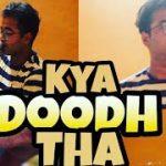 Kya Doodh Tha | Vine EP – 1 | Aman Sonie | GABRU BROTHERS − アフィリエイト動画まとめ