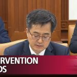 South Korea to disclose FX intervention records and support the use of LNG powered vessels − アフィリエイト動画まとめ