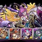 [Puzzle and Dragons] 白蛇の地下迷宮 九層 − アフィリエイト動画まとめ