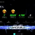 [Just Play This Game!] overwatch 137 − アフィリエイト動画まとめ