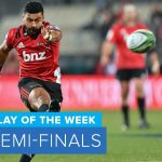 PLAY OF THE WEEK: 2018 Super Rugby Semi-Finals − アフィリエイト動画まとめ