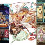 Granblue Fantasy – Hallessena, Sara, Mahira vs Macula Marius (Post Rebalance) − アフィリエイト動画まとめ