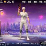 PUBG chinese version game play sniping training − アフィリエイト動画まとめ