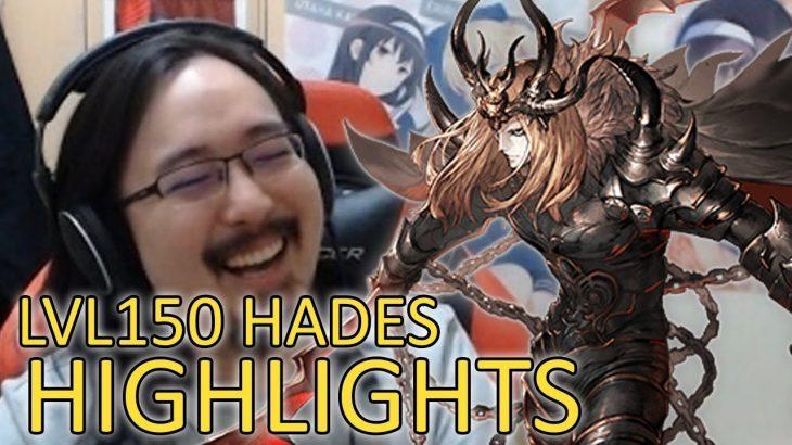 【Granblue Fantasy】Lvl150 Hades Highlights − アフィリエイト動画まとめ