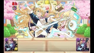 [Puzzle and Dragons] 新生活応援クエスト Lv9【7×6マス 回復なし】 − アフィリエイト動画まとめ
