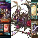 Granblue Fantasy グラブル –  Rose Queen JK ローズクイーン Solo Without Elixir − アフィリエイト動画まとめ