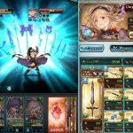 【グラブル】Granblue Fantasy – Chrysaor class + Conqueror of the Eternals skin − アフィリエイト動画まとめ