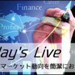 SBI FXトレード FX Today`s Live − アフィリエイト動画まとめ