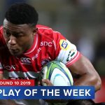 PLAY OF THE WEEK   Super Rugby 2019 Rd 10 − アフィリエイト動画まとめ