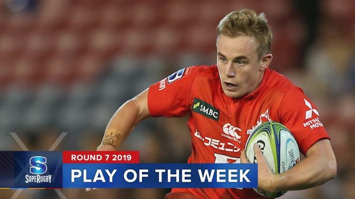 PLAY-OF-THE-WEEK-Super-Rugby-2019-Rd-7