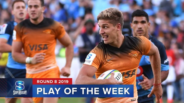 PLAY OF THE WEEK | Super Rugby 2019 Rd 8 − アフィリエイト動画まとめ