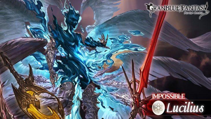 [Granblue Fantasy] Lv 250 Lucilius ルシファー – Dark Rupture HARD attemp (Fail) − アフィリエイト動画まとめ