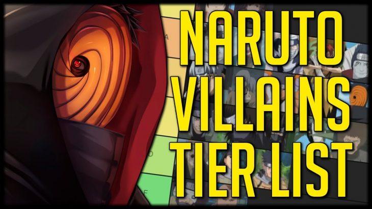 Naruto Villains Tier List − アフィリエイト動画まとめ