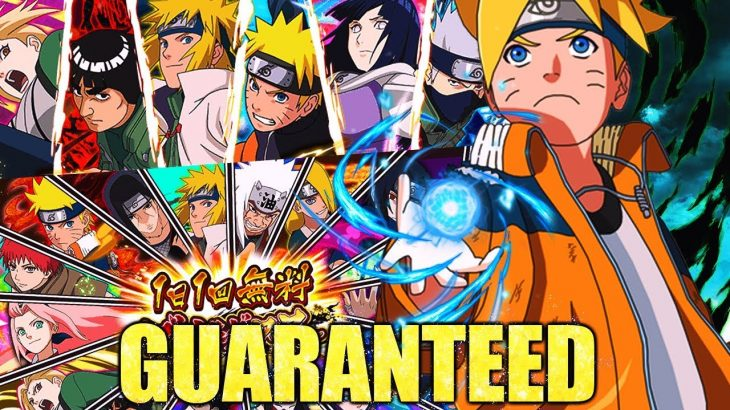 GUARANTEED BLAZING BASH BANNER AND FREE SINGLES INFO UPDATE! // Naruto Ultimate Ninja Blazing − アフィリエイト動画まとめ