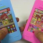 Puzzle & Dragons? Candy Crush? Candy Machine ~ パズドラ?キャンディクラッシュ?食玩 − アフィリエイト動画まとめ
