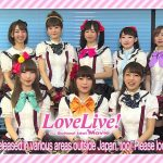 """""""Love Live! The School Idol Movie"""" Comment from μ's [Official] − アフィリエイト動画まとめ"""