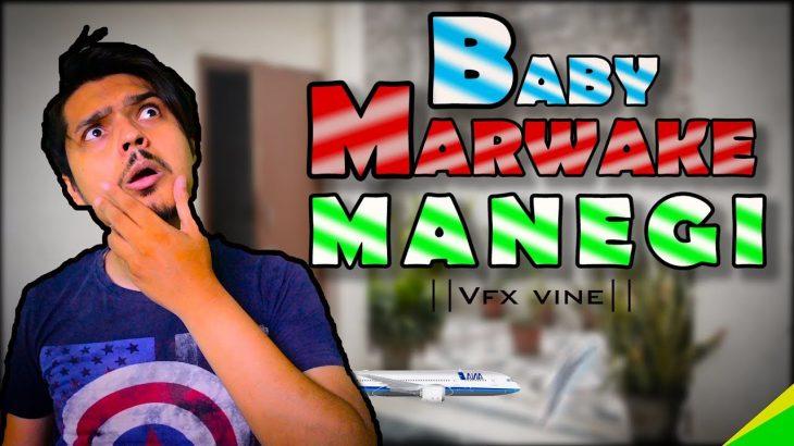 Baby Marwake Manegi    Funny VFX vine − アフィリエイト動画まとめ