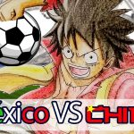 Colores Mexicanos VS Chinos (Luffy de One Piece) | ArtGio – アフィリエイト動画まとめ