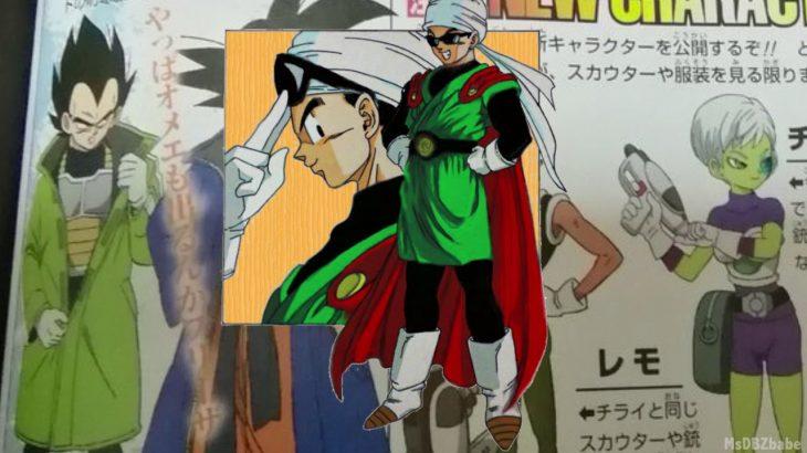 Dragon Ball Super Movie Vegeta artic clothes plus Freeza revealed – アフィリエイト動画まとめ