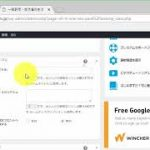 All in One SEO Pack(SEO対策) − アフィリエイト動画まとめ