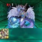 [Puzzle and Dragons] 水の伴神龍 水伴龍 超地獄級 − アフィリエイト動画まとめ