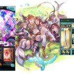 Granblue Fantasy – Aqours Second-Years (Chika, Riko, You) Test Run − アフィリエイト動画まとめ