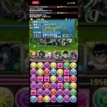 Puzzle & Dragons (パズル&ドラゴンズ) 変転の七龍喚士・ウォレス 壞滅級 − アフィリエイト動画まとめ