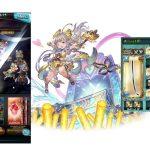 Granblue Fantasy – Summer Lilele Test Run ( 水着リルル) − アフィリエイト動画まとめ