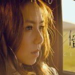 G.E.M.【倒數 TIK TOK】Official MV [HD] 鄧紫棋 – アフィリエイト動画まとめ