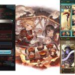 Granblue Fantasy – Grea (SR), Teena, Sutera, Zooey (SR), Alec vs Tiamat Omega HL − アフィリエイト動画まとめ