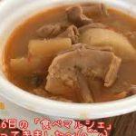 北海道遺旭川市 薬局 ダイエット 料理 − アフィリエイト動画まとめ