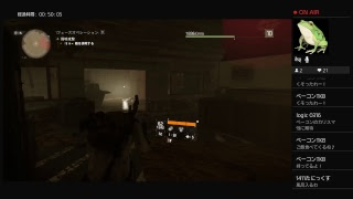 The Division game play − アフィリエイト動画まとめ