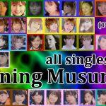[モーニング娘。すべてのシングル] MORNING MUSUME all singles (1997 – 2018) − アフィリエイト動画まとめ