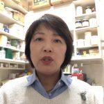 北海道旭川市 ダイエット 相談 太ももやせ − アフィリエイト動画まとめ