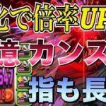 【スー☆パズドラ】強化されたセイバーオルタの火力が化物!ダメージカンスト!指も伸びてパズルも簡単!Fateコラボ裏闘技場 − アフィリエイト動画まとめ