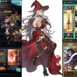Granblue Fantasy – Fire Ultima Staff (Zahlhamelina, Summer Io, Magisa) Test Run − アフィリエイト動画まとめ