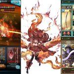 Granblue Fantasy グラブル – Ixaba Fire Kengou 火剣豪イクサバ Test Run − アフィリエイト動画まとめ