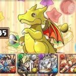 [Puzzle and Dragons] 第2回ガチャドラフィーバー!【7×6マス】 − アフィリエイト動画まとめ