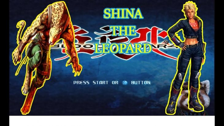 Bloody-Roar-4-PS-2-Game-play-Shina-The-Leopard