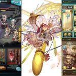 Granblue Fantasy グラブル – Unite and Fight NM90 Tsukuyomi 光有利古戦場90HELL ツクヨミ − アフィリエイト動画まとめ