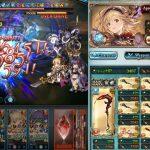 【グラブル】 Granblue Fantasy – Lvl 100 Xeno Sagittarius (Raid) − アフィリエイト動画まとめ