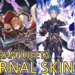 【Granblue Fantasy】The MC Eternal Skins − アフィリエイト動画まとめ