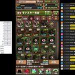 パズドラ Puzzle & Dragons MH追新蛋 (11:15pm開始) − アフィリエイト動画まとめ
