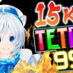 【テトリス99】15KO達成!またもや99人の頂点に…!?!【ゲーム実況】 − アフィリエイト動画まとめ