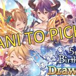 【Granblue Fantasy】Who To Pick On My Suptix ? (5th Anniversary ver.) − アフィリエイト動画まとめ
