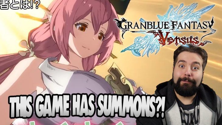 I WANNA SEE MORE OF THIS GAME!! | Granblue Fantasy Versus Trailer 2 Reaction − アフィリエイト動画まとめ