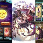 Granblue Fantasy グラブル – Halloween Lady Grey レディ・グレイ(ハロウィン) vs Hector − アフィリエイト動画まとめ