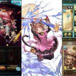Granblue Fantasy グラブル – Sakura Kinomoto (Cardcaptor Sakura) 木之本桜 カードキャプターさくら Showcase − アフィリエイト動画まとめ
