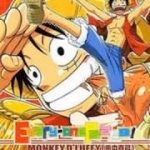 Everyone Peace – Monkey D  Luffy Karaoke – アフィリエイト動画まとめ